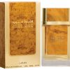 JUST OUD GOLD Perfume