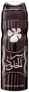 SER AL KHALOOD Body Spray
